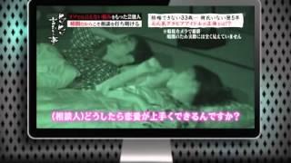 超人気グラビア撮影の裏側!!! 3/3【ヨソで言わんとい亭】