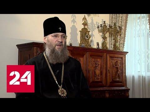 Митрополит Антоний: каждая поместная церковь ответственна за то, что происходит в православном мир…