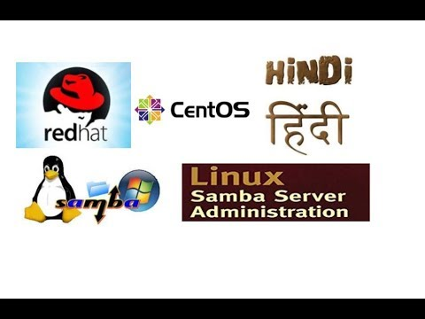 Configure samba server in RHEL5/6 Linux and CentOS Linux