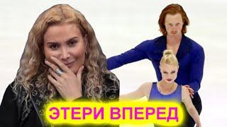 Подопечные Тутберидзе Тарасова и Морозов выиграли международный турнир