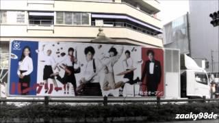 向井理、国仲涼子が共演した、2012年の関西テレビ・フジテレビ系ドラマ...
