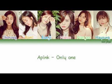 (+) Apink (에이핑크) Only One Lyrics (내가 설렐 수 있게) (Han Rom Eng) Color Coded