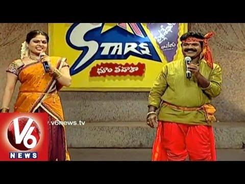 Telangana Special Folk Songs || Folk Star Dhoom Thadaka - 08 || V6 News