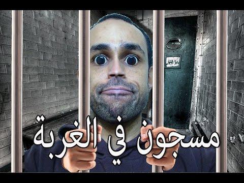 مسجون في الغربة لعبة جميلة شبيهة ماين كرافت