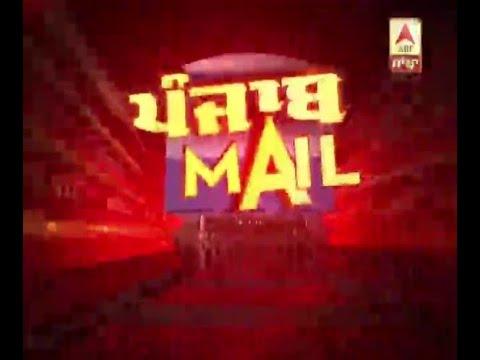 Punjab Mail Bulletin -4 September