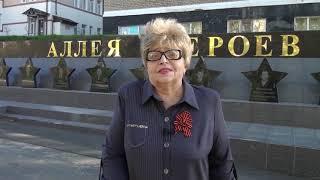 День победы: Людмила Янина, почетный гражданин города Медногорск