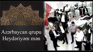 Скачать Heyderiyem Men Haci Elsen Xezer Seyyid Taleh Boradigahi Seyyid Fariq Seyyid Peyman