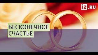 18 августа стало самой популярной свадебной датой