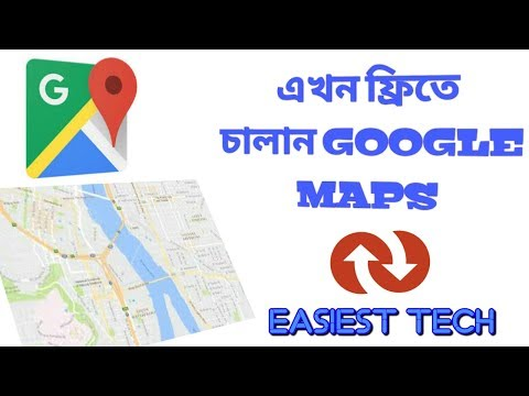 How To browse Google Map Without Internet-Andorid Tips-Bangla Tutorial-Tech MH Masum