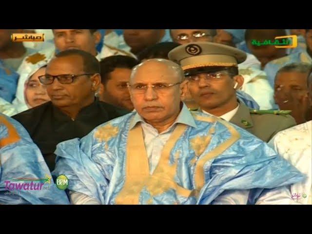 السهرة الأولى من مهرجان المدن القديمة  النسخة 09 بشنقيط  بحضور رئيس الجمورية| قناة الموريتانية
