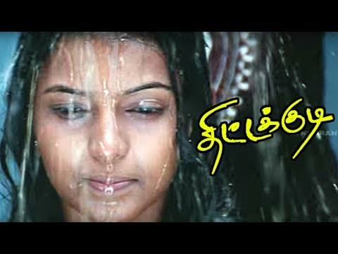 Thittakudi | Thittakudi Movie Scenes | Ravi Misbehaves With His Colleague | Ashwatha Attends The Age
