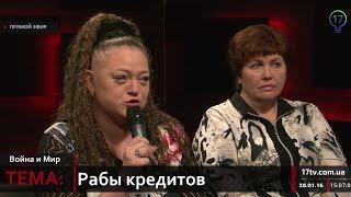 видео Два украинских банка собираются объединиться