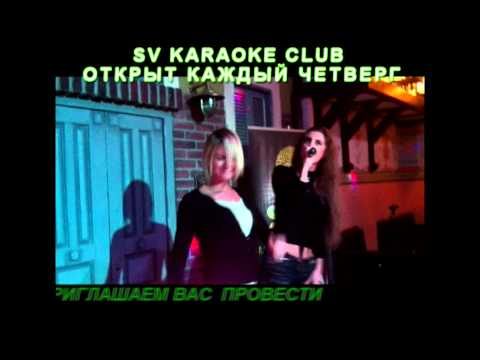 SV KARAOKE CLUB