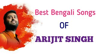 Best Bengali songs of Arijit Singh (2018) | আরিজিৎ সিং এর সেরা গান।