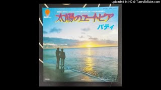 "Eastworld   – EWR-20659, 7"" Single, (1980), Japan -Video Upload pow..."