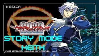 Psychic Force 2012 - Story Mode Keith
