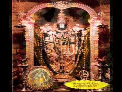 Praathar smaraami Venkatesham.wmv -Lord Venkateshwara shloka