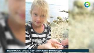 Похищенную в ЕАО девочку нашли в Амурской области(У поселка «Прогресс» в Амурской области найдена 10-летняя школьница, похищенная накануне в соседней Еврейск..., 2016-01-23T18:54:37.000Z)