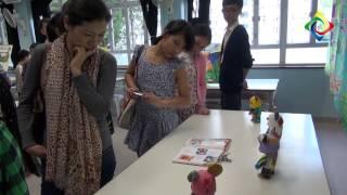 2012﹣2013 觀塘區學校巡禮