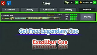 8 Ball Pool New Reward Get Free [ Excalibur Cue]  100% working Offer 😱