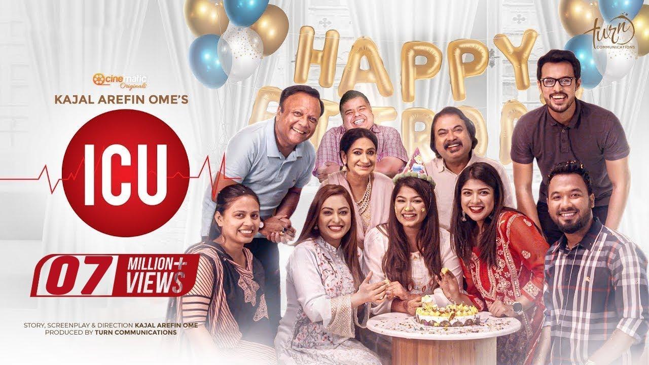ICU | Irfan Sajjad | Tanha Tasnia | Sachchu | Polash | Mithu | Sarika | Kajal Arefin Ome