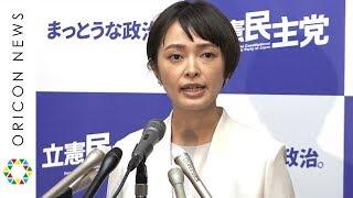 【会見】元モー娘。市井紗耶香、参院選に出馬表明 4人のママとして政界へ
