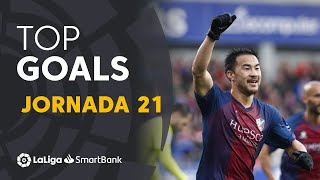 Todos los goles de la Jornada 21 de LaLiga SmartBank 2019/2020