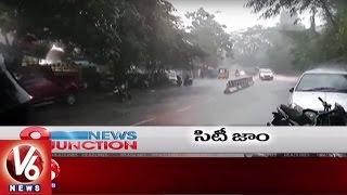 9PM Headlines | Mallanna Sagar Project | Eamcet-2 Leakege | Heavy Rains | AP Private Bill | V6 News