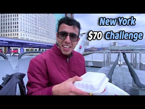 New York City $70 Challenge! What You Get In Rs. 5000?