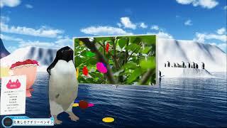 南極一号放送局 【講義】鳥の糞を巡って大戦争 いいアニメ 悪いアニメ2nd