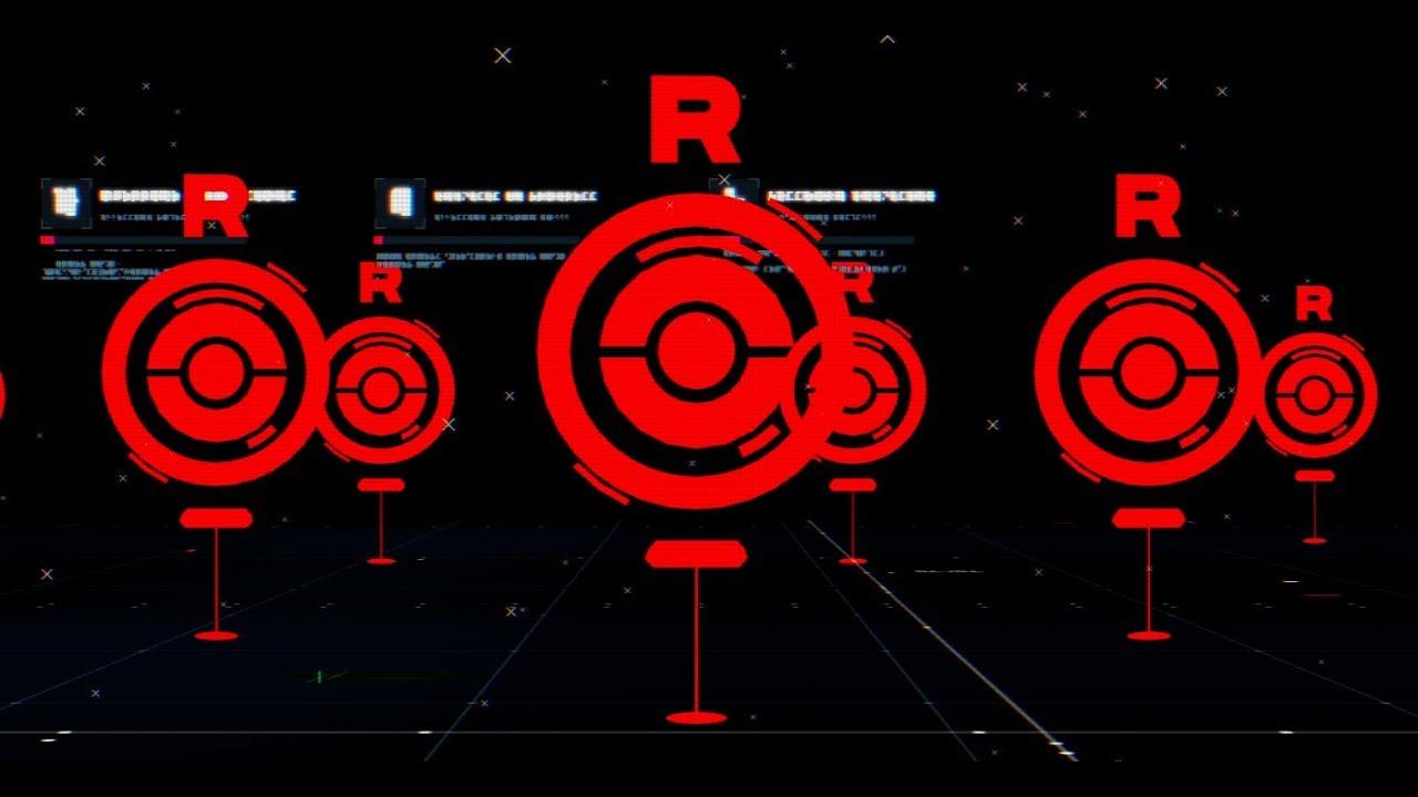 「go team rocket event」的圖片搜尋結果