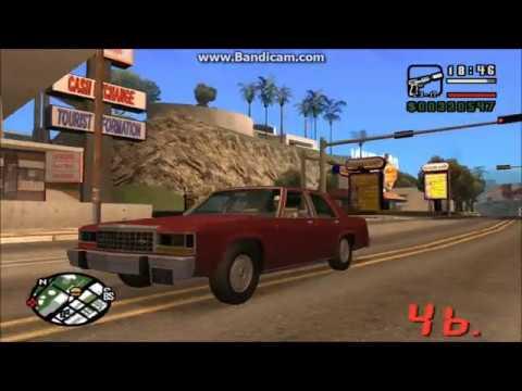 Gta IV Handling on Gta San Andreas