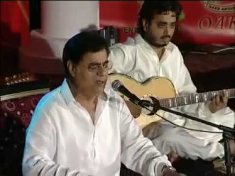 PART 1 - Jagjit Singh - Live In Concert - DHA GOLF CLUB - KARACHI Dated: 04-04-2004