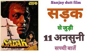 Sadak movie sanjay dutt unknown facts budget hit flop Bollywood thriller movies pooja bhatt 1991