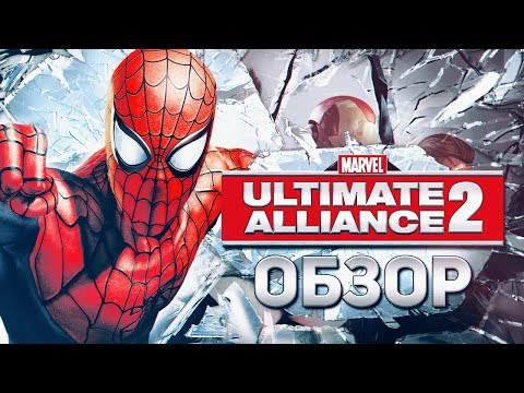 Скачать игры marvel ultimate alliance ТОРРЕНТИНО