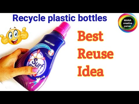 How to reuse waste material at home#plastic bottle recycle idea#Best out of waste craft idea#