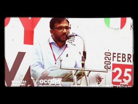P Mujeeb Rahman   #OccupyRajbhavan #RevokeCAA #RejectNRC #RejectNPR #OccupyKeralaRajbhavan