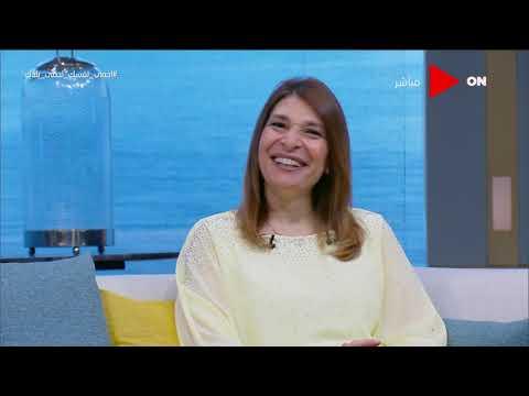 صباح الخير يا مصر - الكاتبة رشا سمير توضح فكرة الرواية -للقلب مرسى أخير-  - 16:57-2020 / 8 / 3
