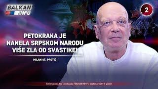 INTERVJU: Milan St. Protić - Petokraka je nanela srpskom narodu više zla od svastike! (25.9.2019)
