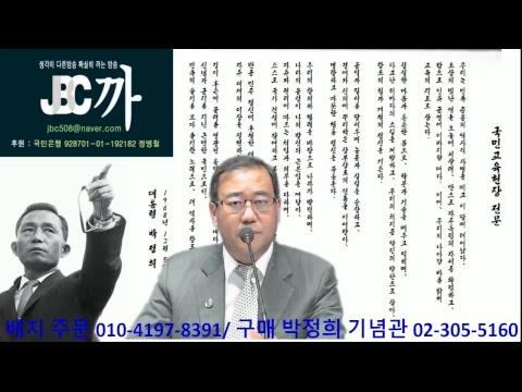 [9월26일]'박근혜 전 대통령 구속 만기 돼도 못 풀어주겠다'는 검찰, 이명박까지 잡을 기세