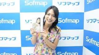 テレビドラマ「空飛ぶ広報室」の滝川安奈役など女優としても活躍する一...