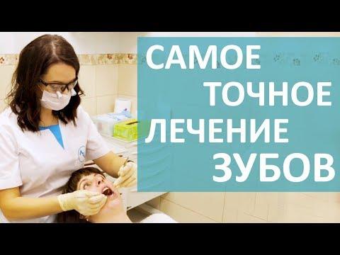 👓 В Чем преимущество использования бинокуляров в стоматологии. Бинокуляры в стоматологии. 12+