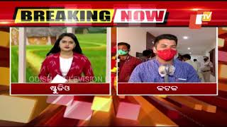 Escape Of Hyder - Cuttack DCP Speaks Over Arrest Of Constable Mousim