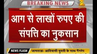 Saharsa: Fire erupts in Virgaon, Mahishi; 30 houses burnt to ashes