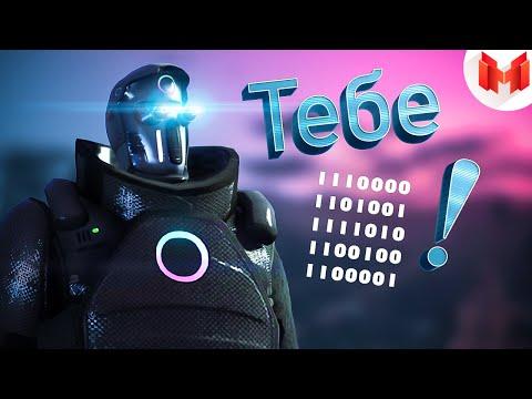GTA 5 Roleplay - Тебе 1110000 1101001 1111010 1100100 1100001!