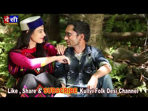Kullvi Latest Song : पोटू लाऊ वुणना झेचिऐ । Singer : B S Bhardwaj . Music : Gyan Negi .