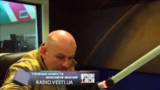 Последнее интервью Олеся Бузины 13 апреля 2015
