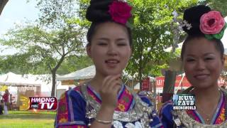 3HMONGTV NEWS[HD]: Guizhou Miao perform at the 2014 Smithsonian Festival in Washington DC. Pt 1.