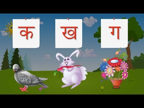 Hindi Varnamala | Hindi Alphabet | क ख ग | Ka Kha Ga with Pictures |  Kids Whole Earth India Mp3