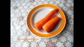 ✅Украшение из моркови 🥕  Карвинг из моркови 🥕 Кухонные заморочки 💕